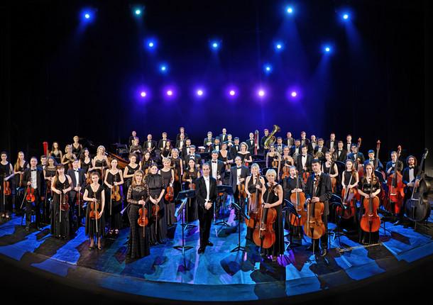 В Челябинске теперь есть симфонический оркестр